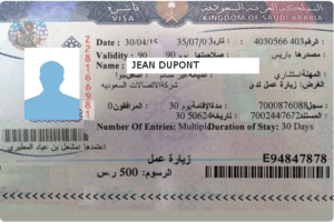 exemple de visa Arabie