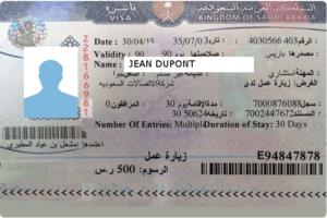 exemple de visa Arabie