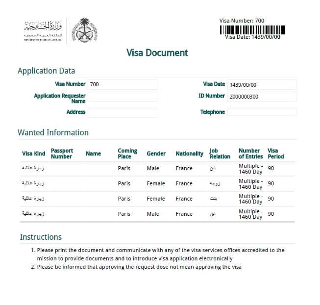 invitation-visa-familiale-arabie