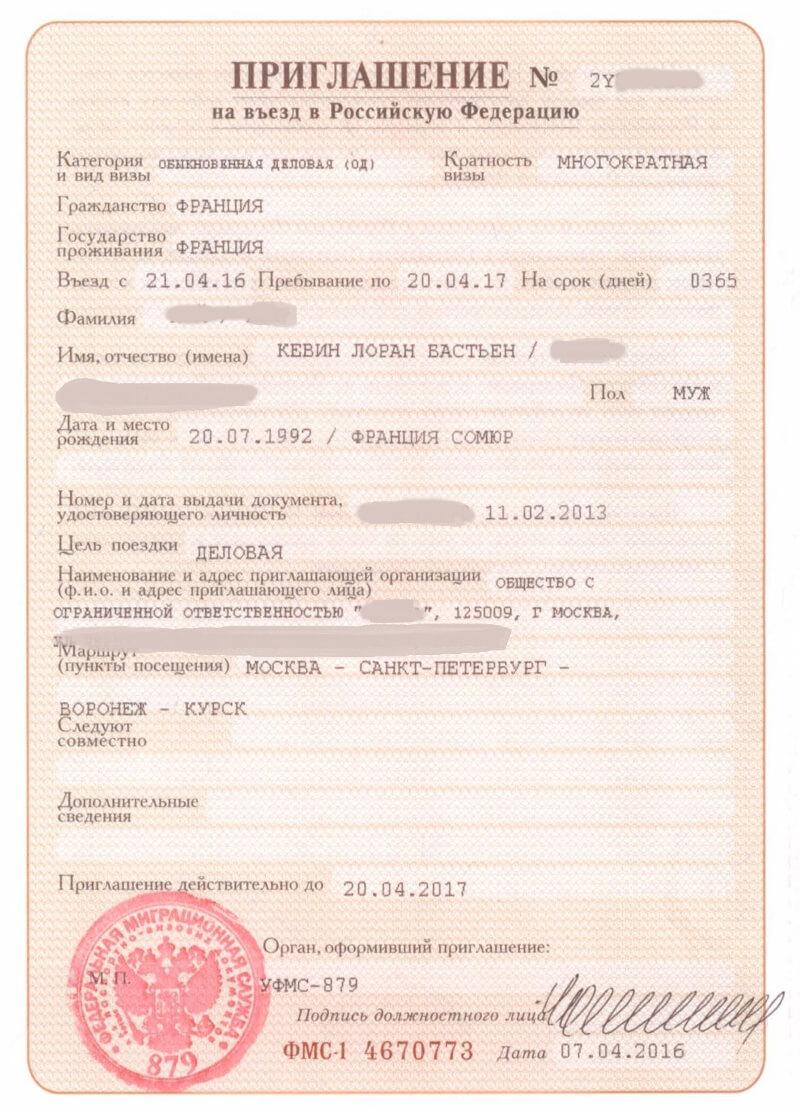 exemple lettre d'invitation pour visa russe