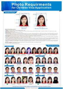 Exigences photo d'identité pour les visas Chine
