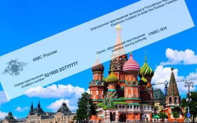 Invitation pour la Russie. Comment l'obtenir ?
